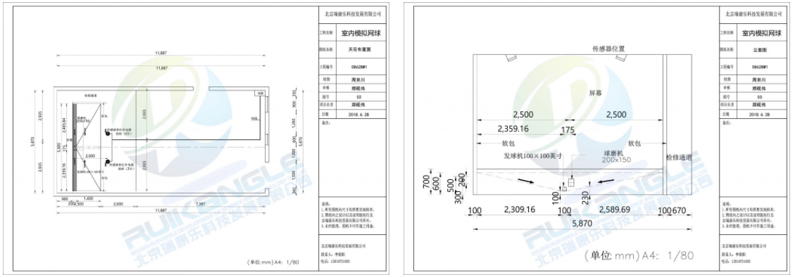 网球尺寸参考图