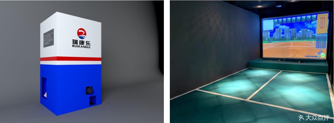 网球案例《广州北京路体验店》